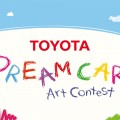 Toyota - Dream Car Art Contest 2014