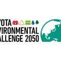 Toyota Environmental Challenge 2050
